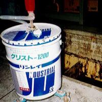 油分 中和用洗剤